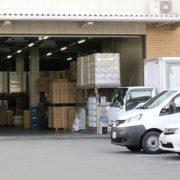 運送会社経営 S社長より売掛金50万円買取り致しました。